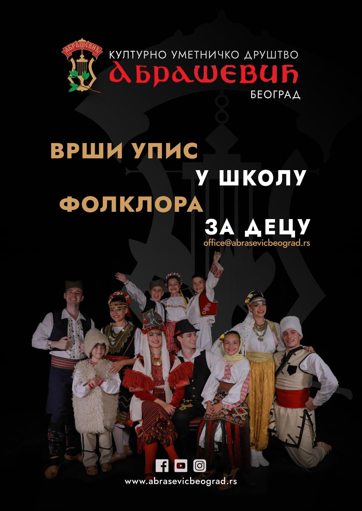 KUD Abrasevic Beograd vrsi upis u skolu folklora